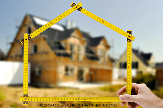 Минимущество Якутии отвечает на вопросы о кадастровой оценке объектов недвижимости