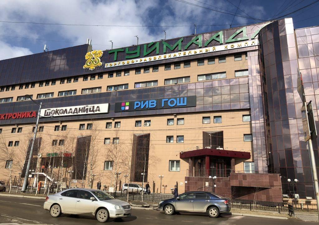 В Якутске начался первый этап ослабления ограничительных мер: торговые центры и рынки не работают